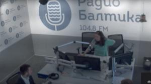 Радио Балтика программа Час Пик