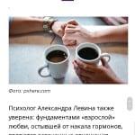 Screenshot_20190530-233528_Samsung Internet